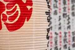 Japanese paper lanterns in Tokyo Stock Images