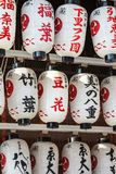Japanese paper lanterns in Tokyo Stock Photos