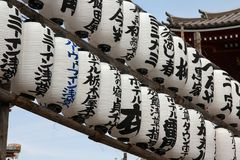 Japanese paper lanterns. Tokyo, Japan - typical Japanese paper lanterns at Asakusa district, Sensoji Buddhist temple Royalty Free Stock Photo