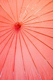 Japanese Paper Umbrella Royalty Free Stock Photos