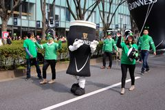 Japanese parade for St Patrick's day Stock Photo