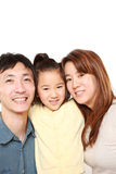 Japanese Parent And Daughter Royalty Free Stock Photography