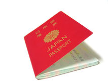 Japanese Passport stock photos