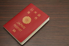 Japanese passport Royalty Free Stock Photography