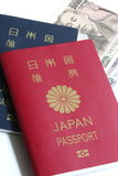Japanese Passport Royalty Free Stock Photo