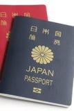 Japanese Passport Stock Photos