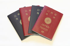 Japanese passports Stock Photo