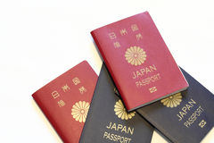 Japanese passports Stock Images