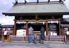 Japanese people new year pray temple shrine Stock Photo