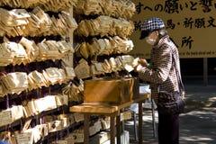 Japanese people pray shrine ema. Japanese woman with mask praying in Meiji Jingu shrine Royalty Free Stock Photos