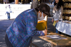 Japanese people pray shrine ema Royalty Free Stock Image