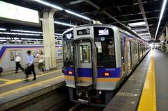 Japanese people use Subway train Royalty Free Stock Photo