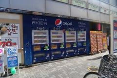 Japanese Pepsi Vending Machine Stock Photography