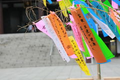 Japanese Pieces of paper for blessing Royalty Free Stock Photography