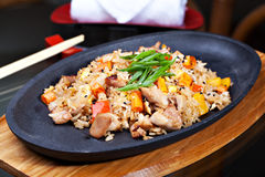 Japanese pilaf Royalty Free Stock Image