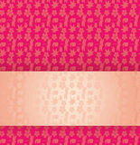 Japanese pink kimono pattern horizontal banner Royalty Free Stock Photos