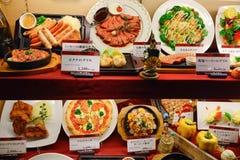 Japanese plastic food Stock Photo