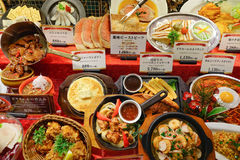 Japanese plastic food Royalty Free Stock Photos