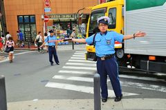 Japanese Police Officer Stock Photography