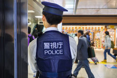 Japanese Policeman in Tokyo station Royalty Free Stock Photos