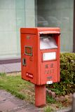 Japanese post box Royalty Free Stock Images