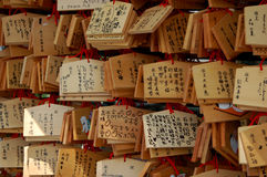 Japanese Prayer Tablets Royalty Free Stock Images