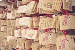 Japanese prayer tablets Stock Image