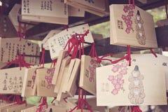 Japanese prayer tablets Royalty Free Stock Image