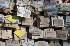 Japanese prayer tablets Stock Photography