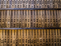 Japanese prayer tablets Stock Images