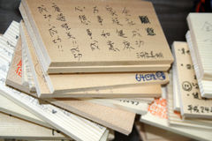 Japanese prayer tablets Stock Image