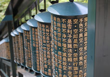 Japanese Prayer Wheels Royalty Free Stock Image