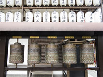 Japanese prayer wheels Royalty Free Stock Photography