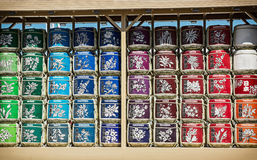 Japanese prefectures on the colorful barrels decoration, Japan e Royalty Free Stock Image