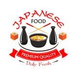 Japanese premium quality food restaurant label Stock Image
