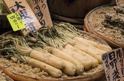 Japanese preserved radishes Royalty Free Stock Image