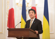 Japanese Prime Minister Shinzo Abe Stock Image