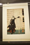 Japanese Print in the Museum of Oriental Arts in Rome Italy Stock Image