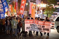 Japanese Protesters Stock Images