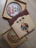 Japanese Puer tea royalty free stock image