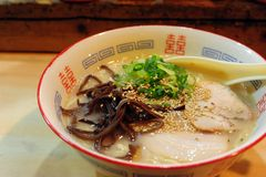 Japanese Ramen Royalty Free Stock Photo
