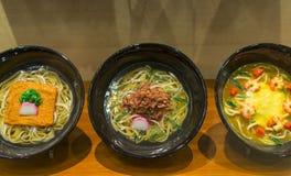 Japanese Ramen. Display bowls of Japanese ramen Royalty Free Stock Image