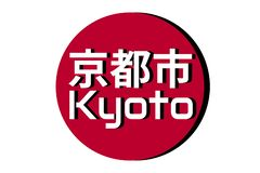 Japanese red circle rising sun sign from japan national flag with inscription of city name: Kyoto on english and. Japanese language. Simple 3D logo for stock illustration