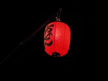 Japanese red lantern Royalty Free Stock Image