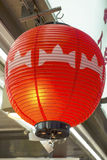 Japanese red lantern Royalty Free Stock Images