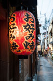 Japanese red lantern from the streets of Kyoto Royalty Free Stock Photo