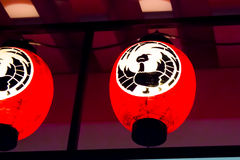 Japanese red lanterns Stock Photos