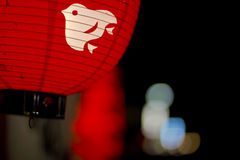Japanese red paper lantern Royalty Free Stock Images