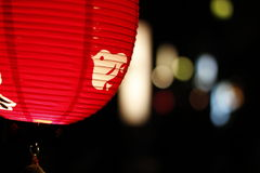 Japanese red paper lantern Stock Photo