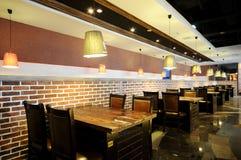 Japanese Restaurant stock photography